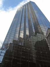 Looking up the Trump Tower, NYC